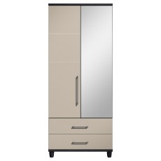 Halogen 2 Door Left Hand Mirrored Gents Wardrobe