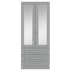 Kingstown Alpha Tall 2 Door 3 Drawer Mirror Gents Robe