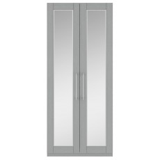 Kingstown Alpha Tall 2 Door Mirror Robe