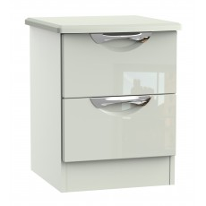 Welcome Cambridge 2 Drawer Locker